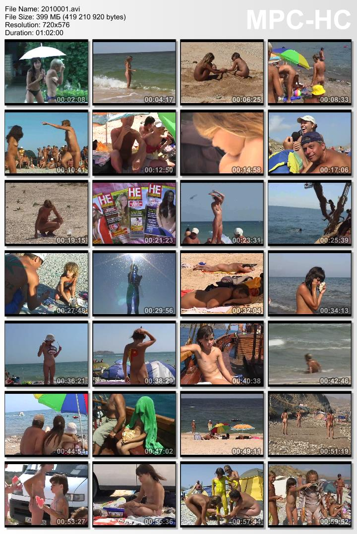 Nudist holiday - family video [Let's Be Free]