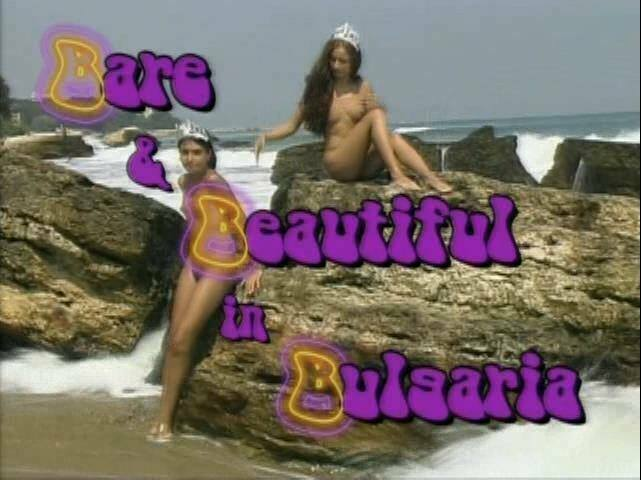 Nudist beaches are bare and beautiful in Bulgaria